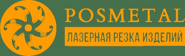 Лазерная резка и гибка металла в Москве